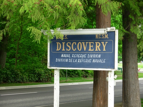 HMCS Discovery in Stanley Park, Vancouver, B.C., Canada