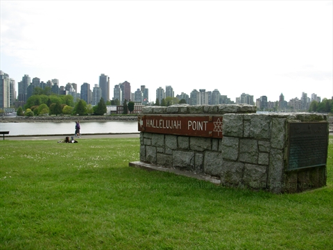 Hallelujah Point in Stanley Park, Vancouver, B.C., Canada