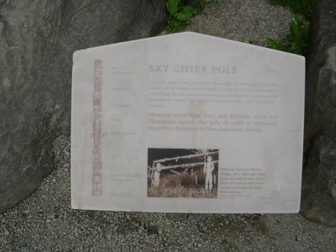 Sky Chief Totem Pole plaque in Stanley Park, Vancouver, BC, Canada