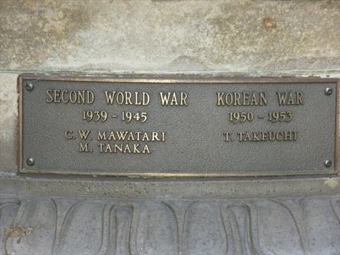 Japanese Canadian War Memorial plaque in Stanley Park, Vancouver, B.C., Canada