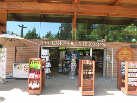 Legends of the Moon gift shop in Stanley Park, Vancouver, B.C., Canada