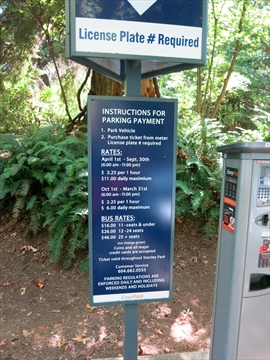 Parking pay station in Stanley Park