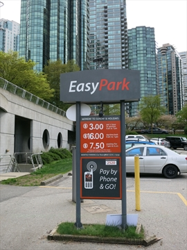 Parking Lot at Coal Harbour, Vancouver, BC, Canada